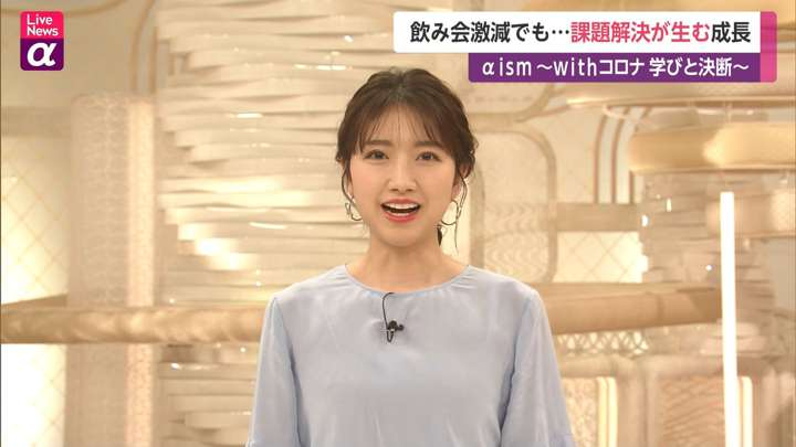 2021年01月28日三田友梨佳の画像24枚目