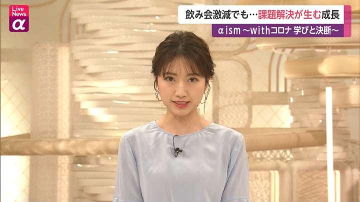 2021年01月28日三田友梨佳の画像25枚目