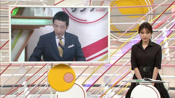 2021年01月31日三田友梨佳の画像03枚目