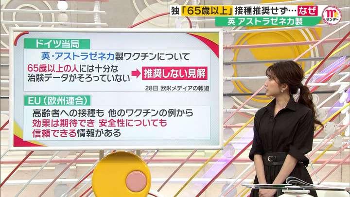 2021年01月31日三田友梨佳の画像10枚目