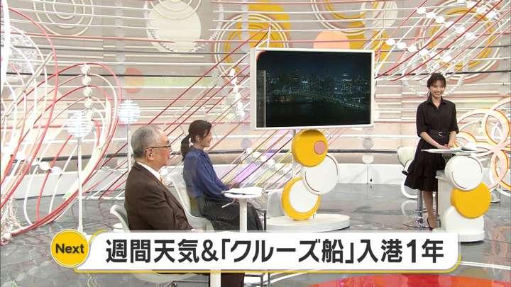 2021年01月31日三田友梨佳の画像19枚目