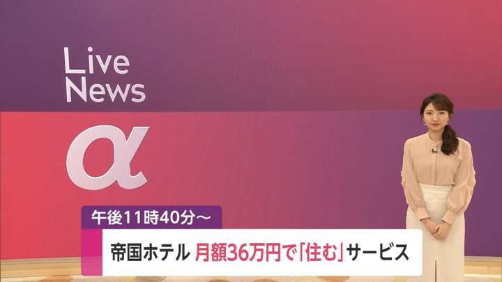 2021年02月01日三田友梨佳の画像01枚目