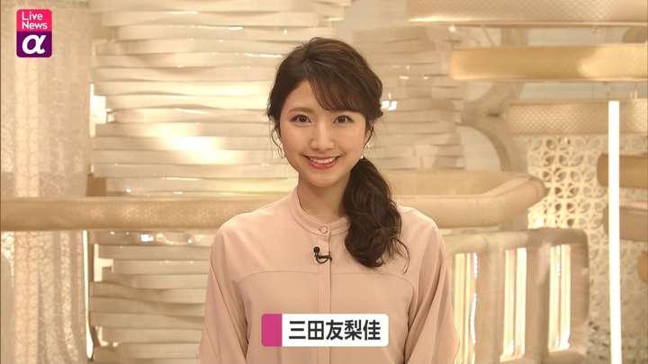 2021年02月01日三田友梨佳の画像05枚目