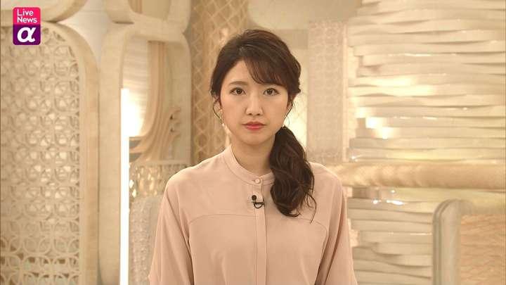 2021年02月01日三田友梨佳の画像08枚目