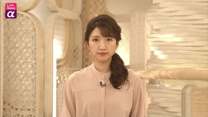 2021年02月01日三田友梨佳の画像12枚目