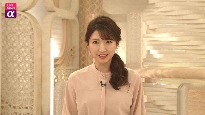2021年02月01日三田友梨佳の画像15枚目