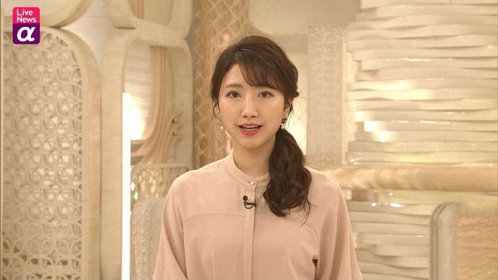 2021年02月01日三田友梨佳の画像16枚目