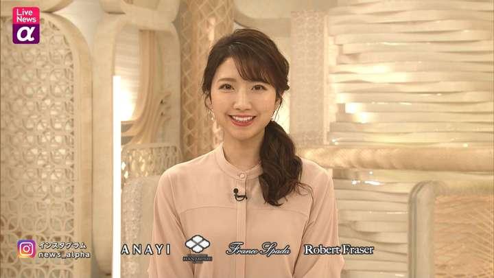 2021年02月01日三田友梨佳の画像22枚目