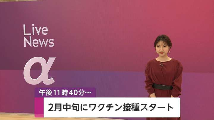 2021年02月02日三田友梨佳の画像01枚目