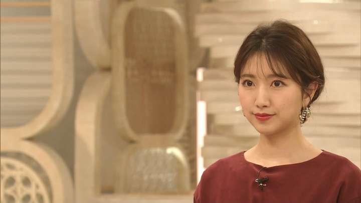 2021年02月02日三田友梨佳の画像02枚目