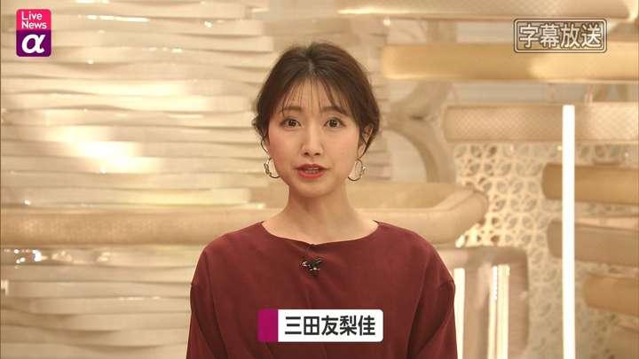 2021年02月02日三田友梨佳の画像05枚目