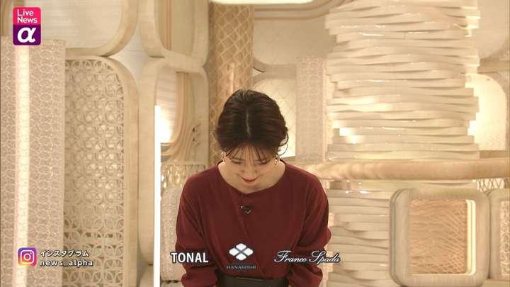 2021年02月02日三田友梨佳の画像24枚目
