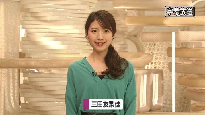 2021年02月03日三田友梨佳の画像05枚目