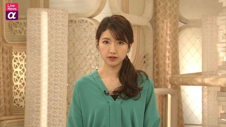 2021年02月03日三田友梨佳の画像08枚目