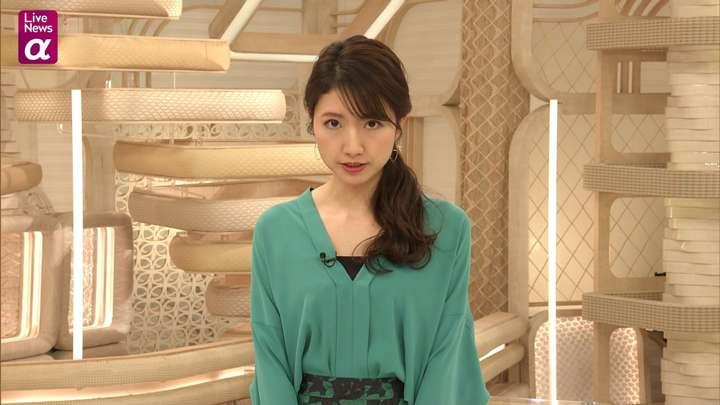 2021年02月03日三田友梨佳の画像15枚目