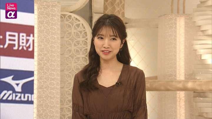 2021年02月04日三田友梨佳の画像18枚目