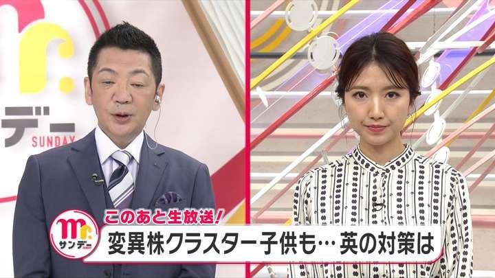 2021年02月07日三田友梨佳の画像01枚目