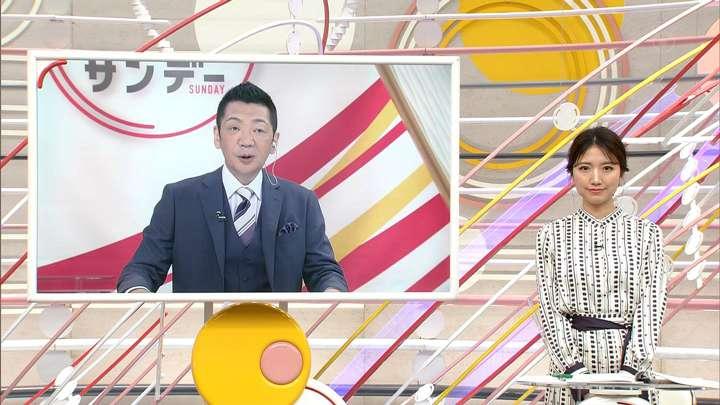 2021年02月07日三田友梨佳の画像02枚目