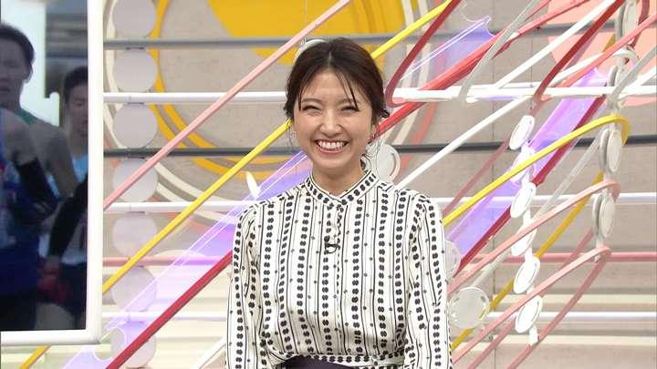 2021年02月07日三田友梨佳の画像17枚目