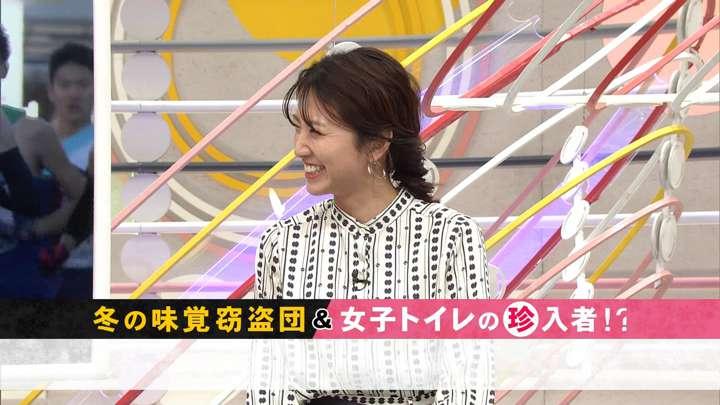 2021年02月07日三田友梨佳の画像18枚目