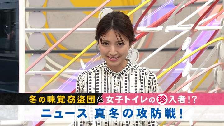 2021年02月07日三田友梨佳の画像20枚目