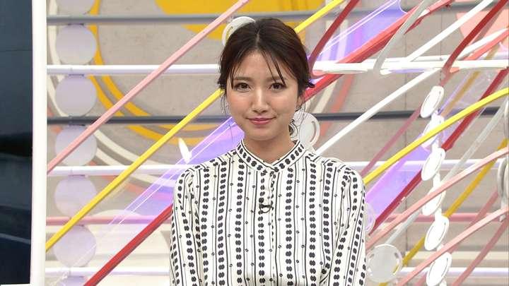 2021年02月07日三田友梨佳の画像21枚目