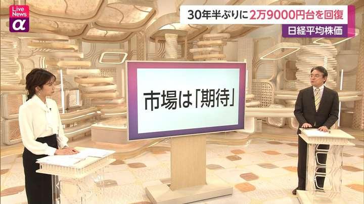 2021年02月08日三田友梨佳の画像09枚目