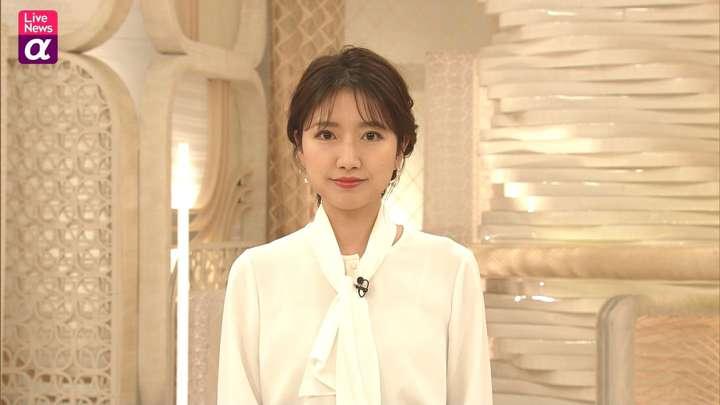 2021年02月08日三田友梨佳の画像11枚目