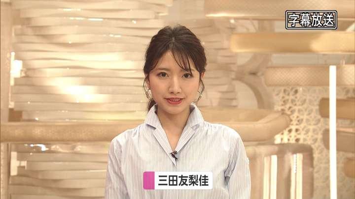 2021年02月09日三田友梨佳の画像05枚目
