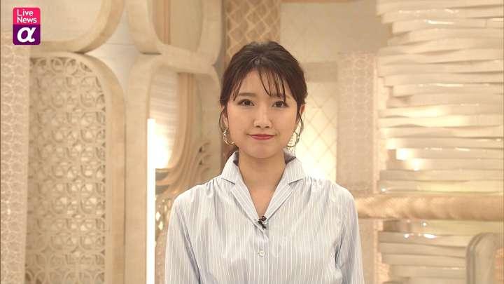 2021年02月09日三田友梨佳の画像17枚目