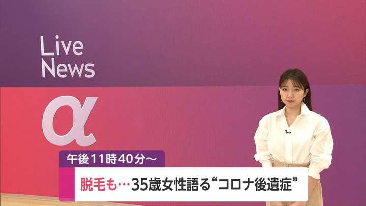 2021年02月11日三田友梨佳の画像01枚目