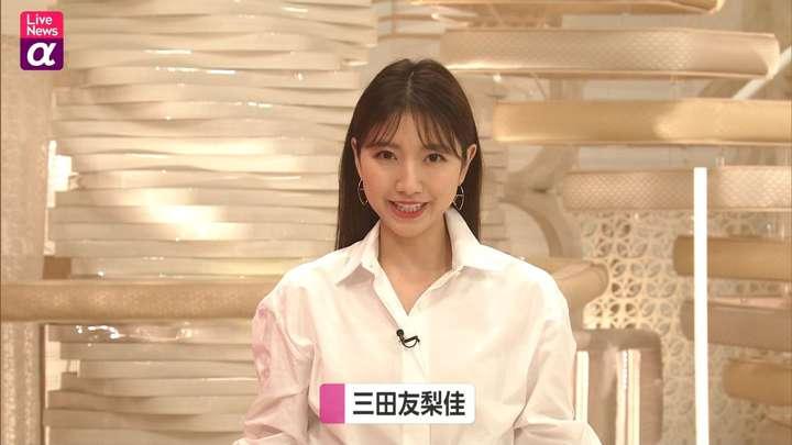 2021年02月11日三田友梨佳の画像06枚目