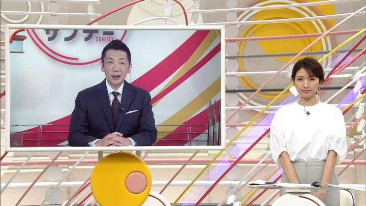 2021年02月14日三田友梨佳の画像02枚目