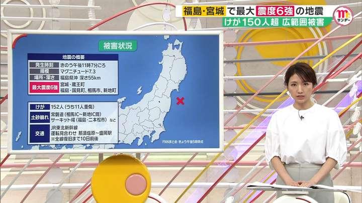 2021年02月14日三田友梨佳の画像04枚目