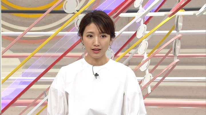 2021年02月14日三田友梨佳の画像13枚目