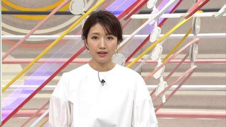 2021年02月14日三田友梨佳の画像14枚目