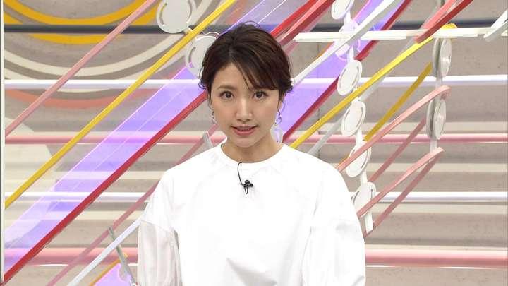 2021年02月14日三田友梨佳の画像15枚目