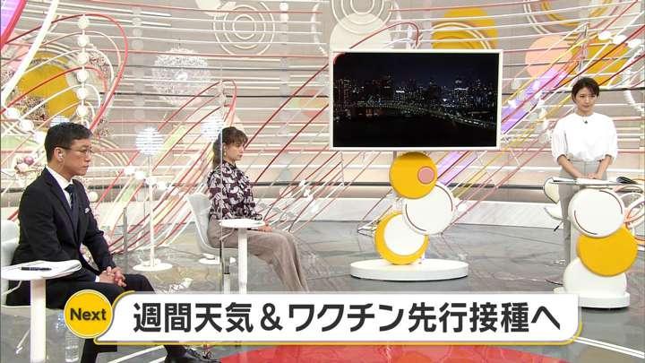 2021年02月14日三田友梨佳の画像17枚目