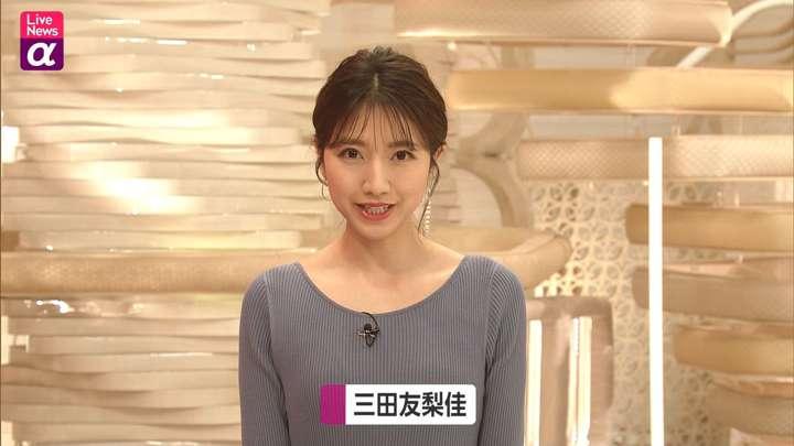 2021年02月15日三田友梨佳の画像04枚目