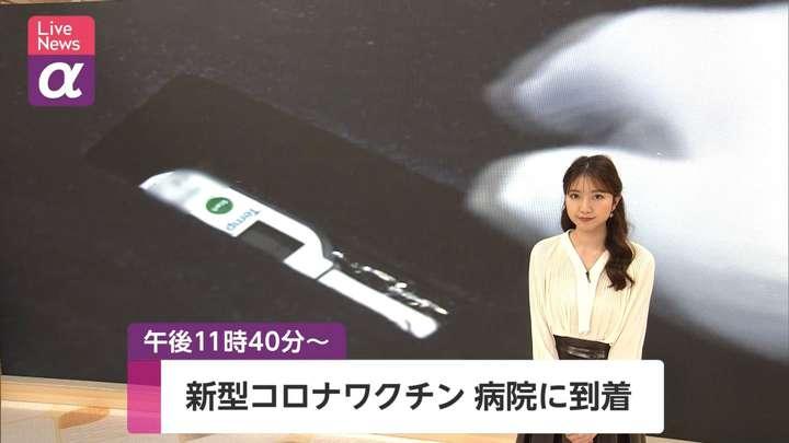 2021年02月16日三田友梨佳の画像01枚目