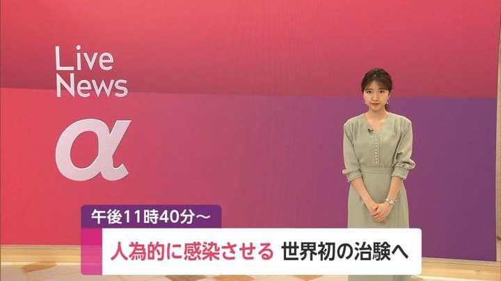 2021年02月17日三田友梨佳の画像01枚目