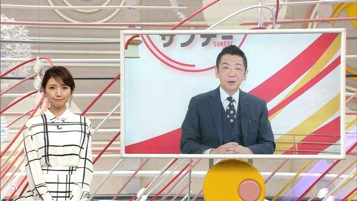 2021年02月21日三田友梨佳の画像03枚目