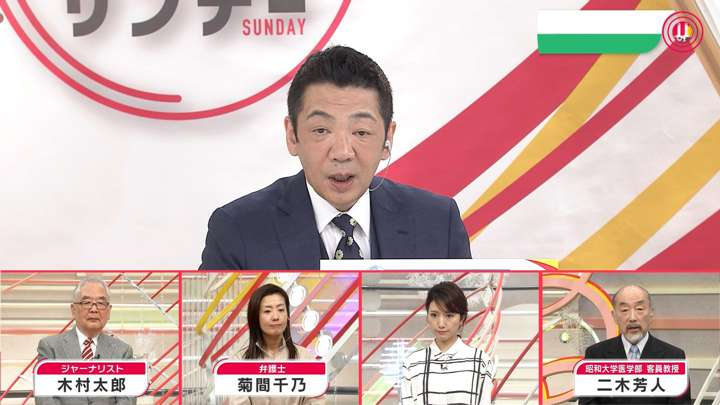2021年02月21日三田友梨佳の画像16枚目