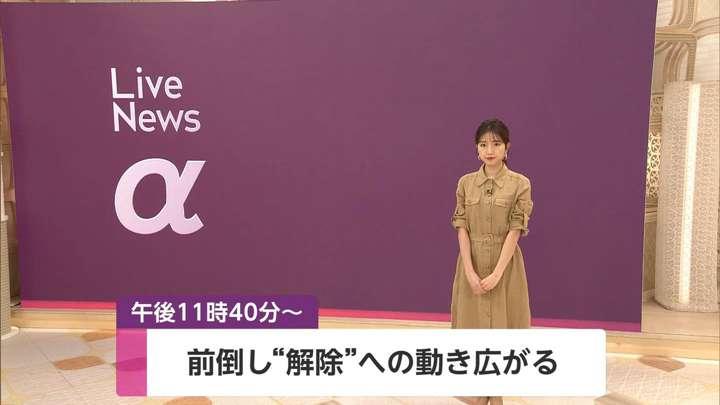 2021年02月22日三田友梨佳の画像01枚目