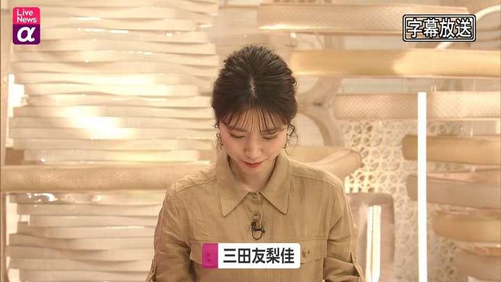 2021年02月22日三田友梨佳の画像06枚目