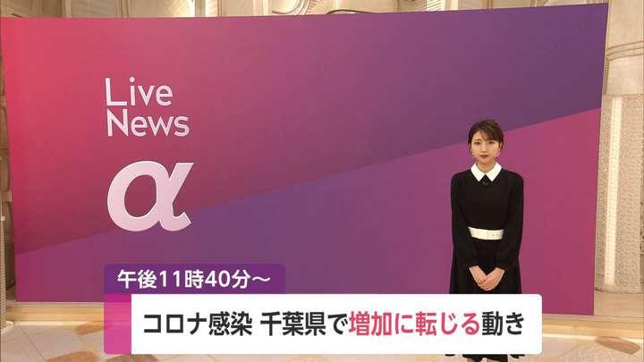 2021年02月24日三田友梨佳の画像01枚目