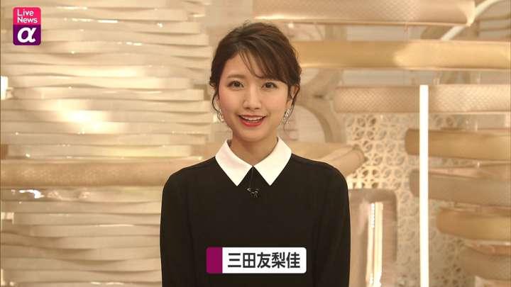 2021年02月24日三田友梨佳の画像06枚目