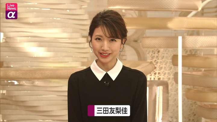 2021年02月24日三田友梨佳の画像07枚目
