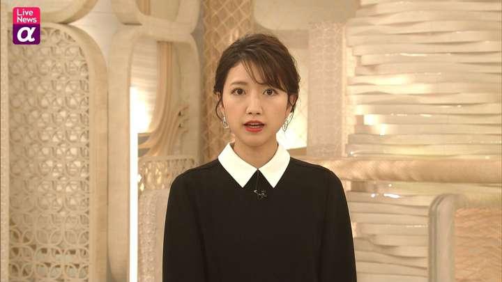 2021年02月24日三田友梨佳の画像09枚目