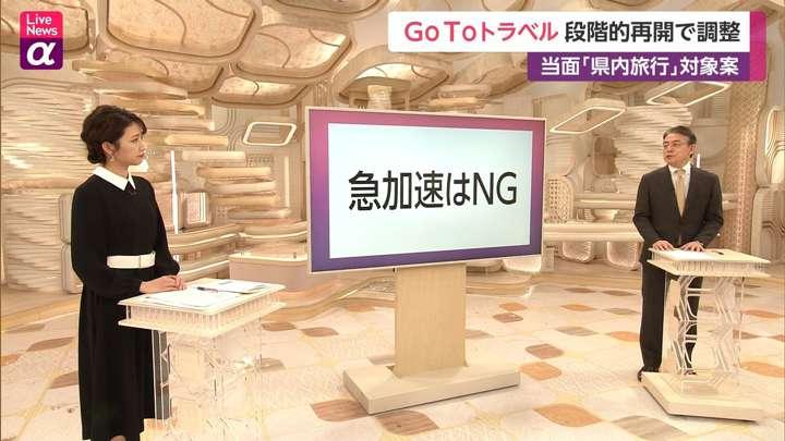 2021年02月24日三田友梨佳の画像10枚目